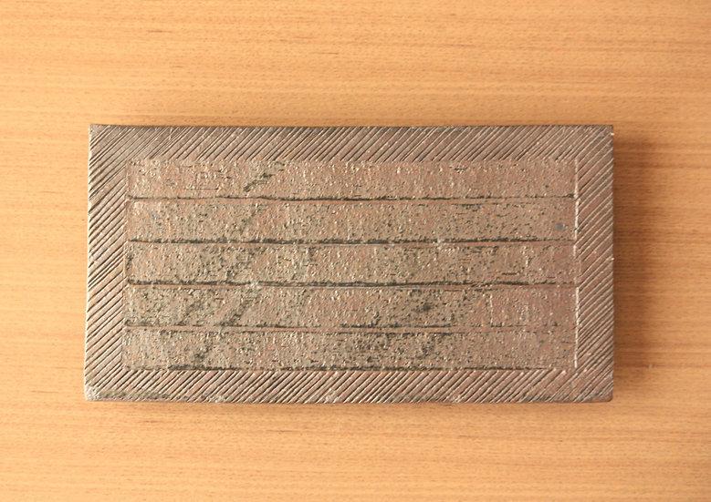 線紋ソギ彫り長方皿