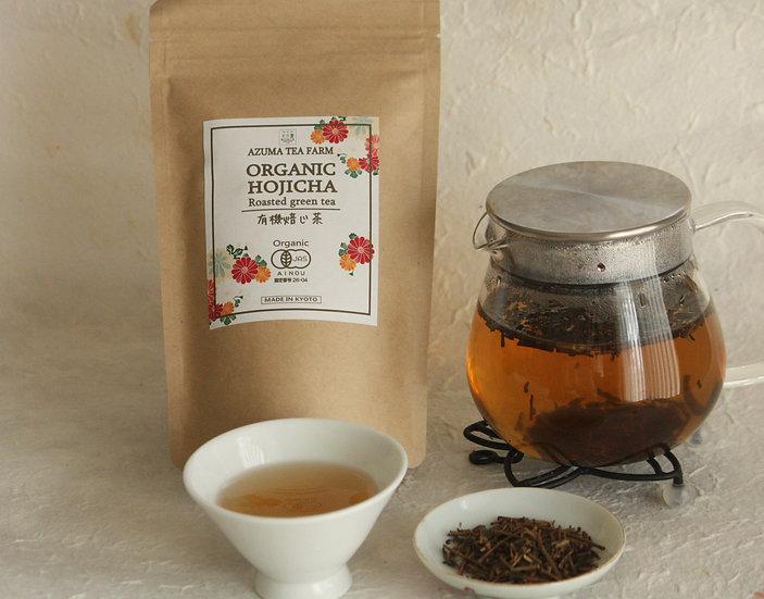 Organic Roasted tea (first flush stem of Tencha) 有機茎ほうじ茶