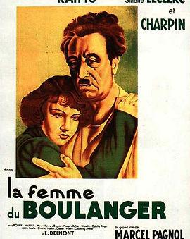 la-femme-du-boulanger-affiche_392479_492