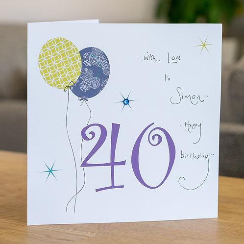 Birthday Balloon - Age 40 - Large Card