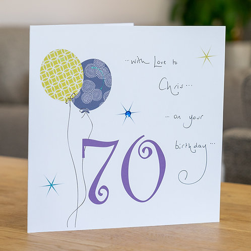 Birthday Balloon - Age 70 - Large Card