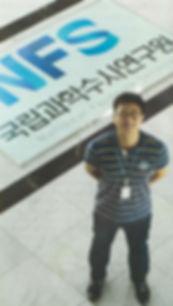 이정수 소장님