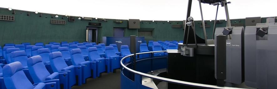 L'intérieur du planétarium