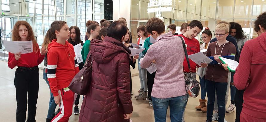 Entrée du centre Pompidou