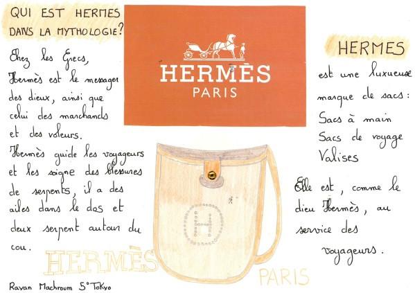 Hermès.jpg