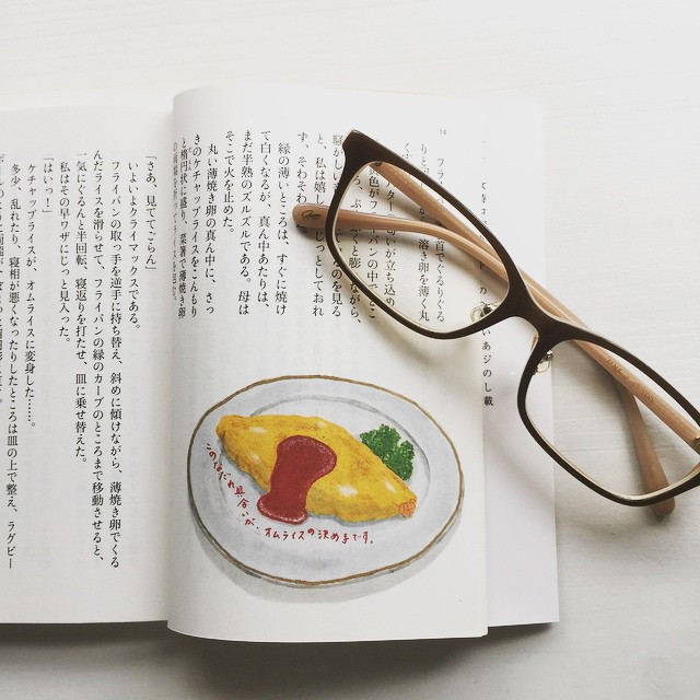 Instagram - 森下典子さん著者 「いとしいたべもの」  23品の美味しそうなエッセイ集  オムライスからトンカツ、カレーやインスタントラーメンなど、昔