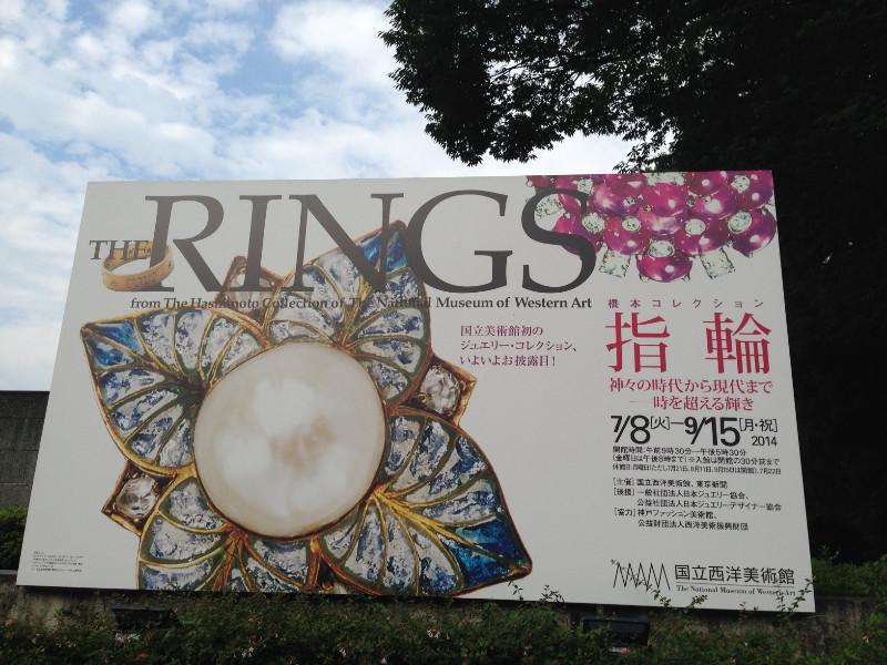 rings_edited.jpeg