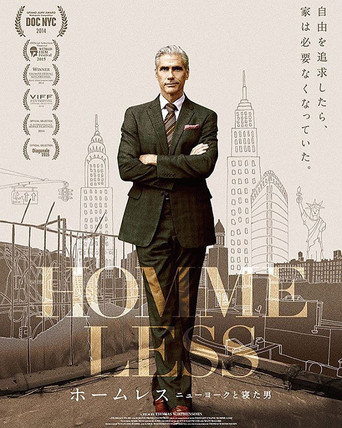 「HOMME LESS」