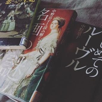 中野京子さんの本