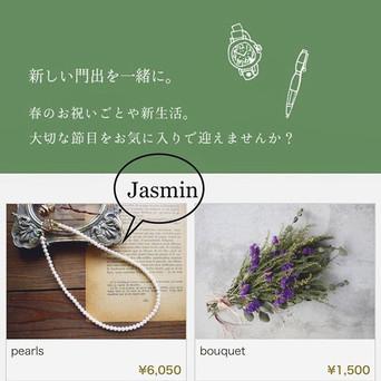 Jasmin作品掲載のお知らせ