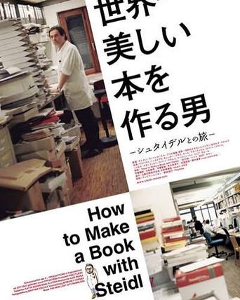「世界一美しい本を作る男」