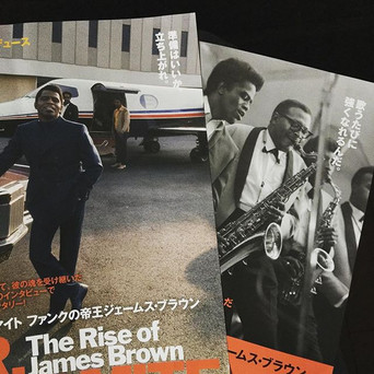 「The Rise of James Brown」