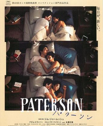 「Paterson」