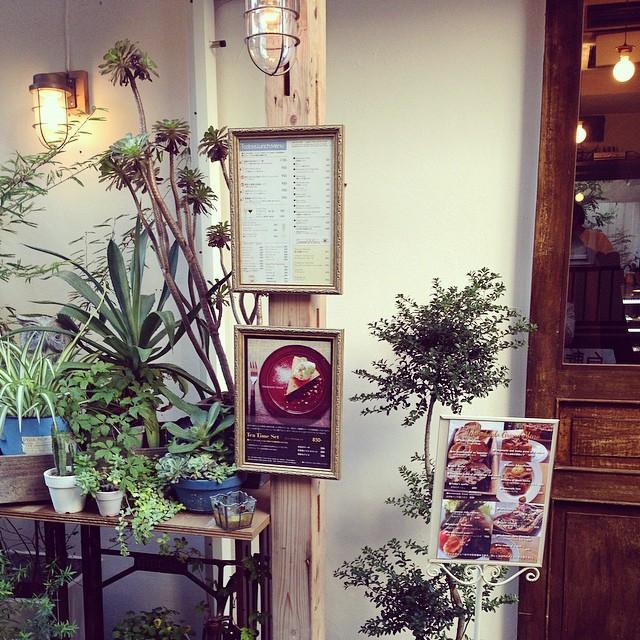 Instagram - 北千住 わかば堂外観。  美味しかったし、 お店の感じも良かった。 また来よう。  #cafe #カフェ #北千住 #interior