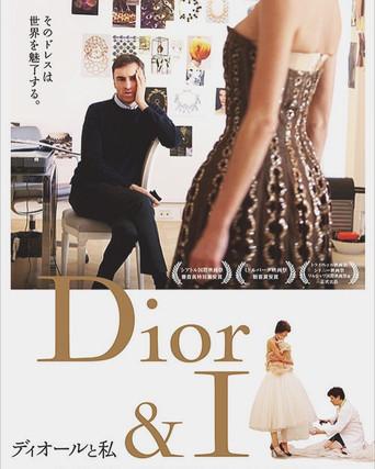 「Dior & I 」