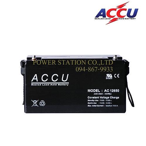 AC 12650 (12V. 65Ah.)