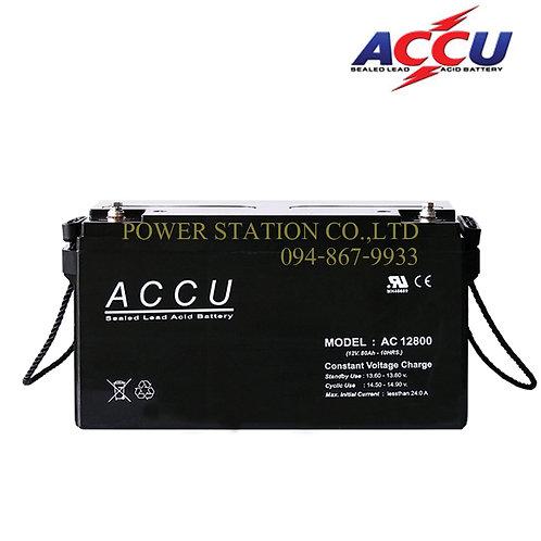 AC 12800 (12V. 80Ah.)
