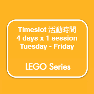 lego_t000.png