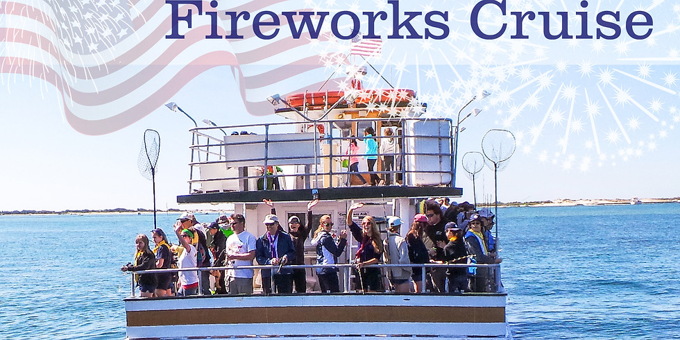 Cruise to Fireworks Show at Jones Beach - Grucci