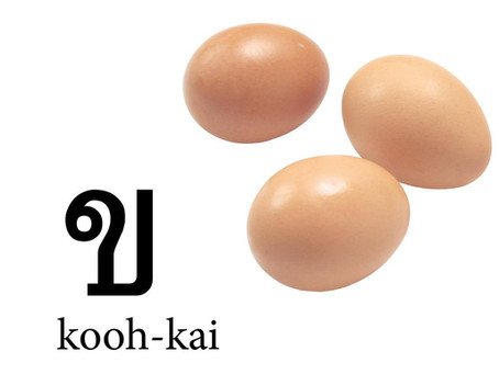 Das thailändische Alphabet - Koh-Kai ข