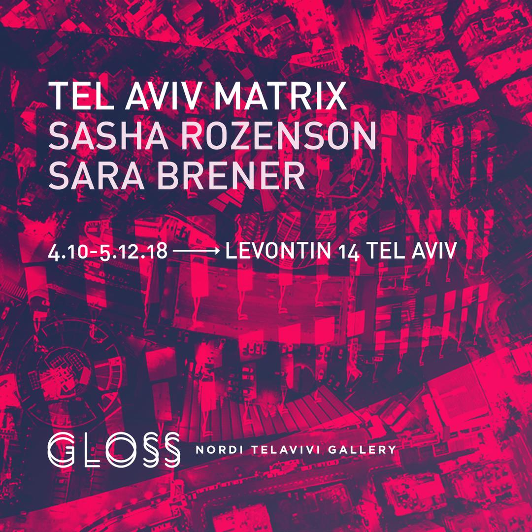 Tel Aviv mtrix