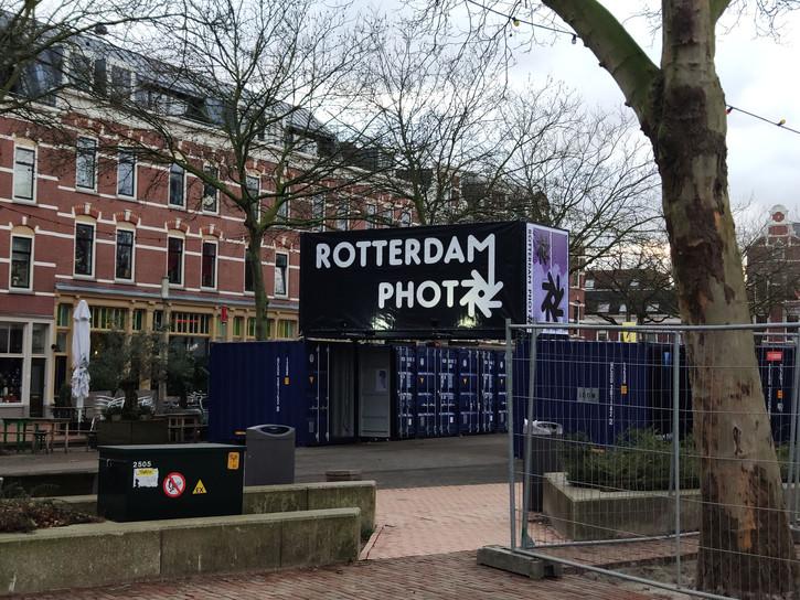Rotterdam Photo Festival 2020