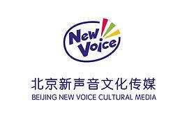 new voice.jpg