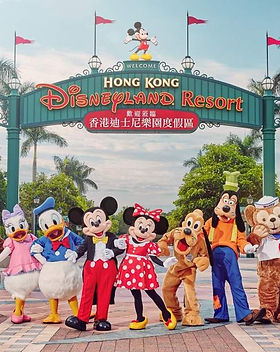 HongKongDisneylandParkTicket(QRCodeDirec