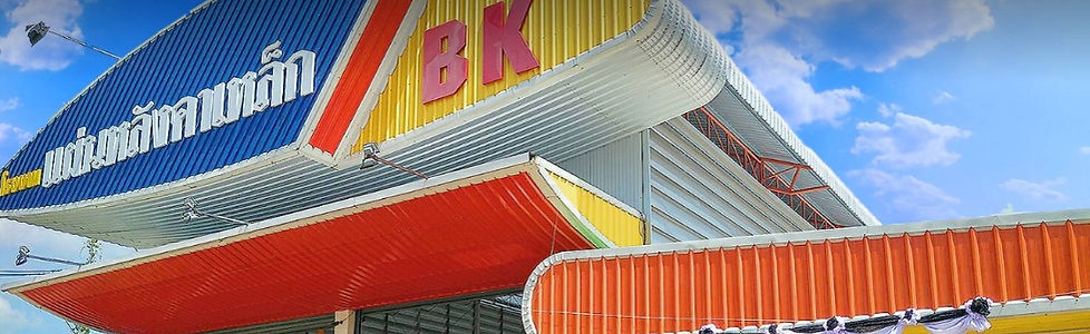 bk-prachinburi_edited.jpg