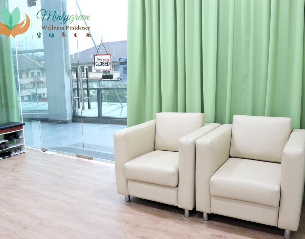 Mintygreen Nursing Home KL Reception Hall