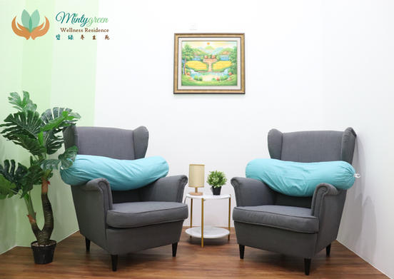 MG Therapy Room