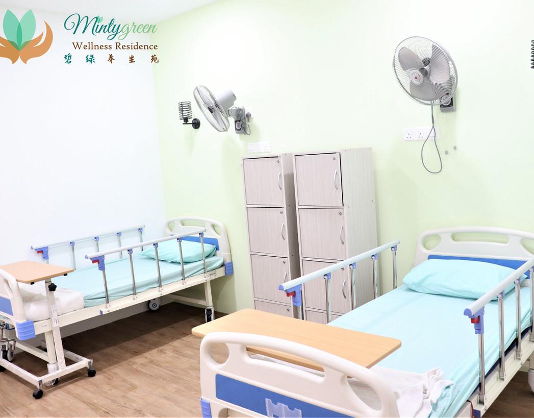 Mintygreen Nursing Home KL 2-Bedded Room