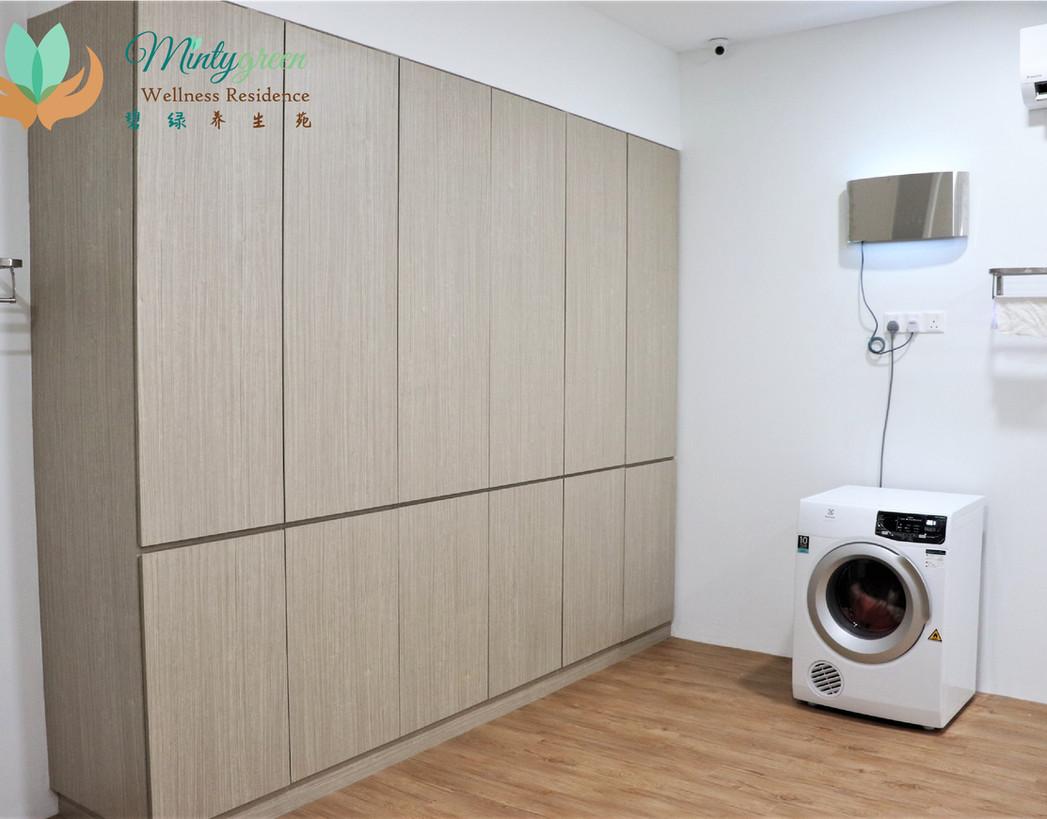 Mintygreen Nursing Home KL Laundry