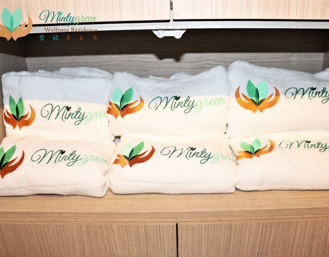 Mintygreen Nursing Home KL Towel