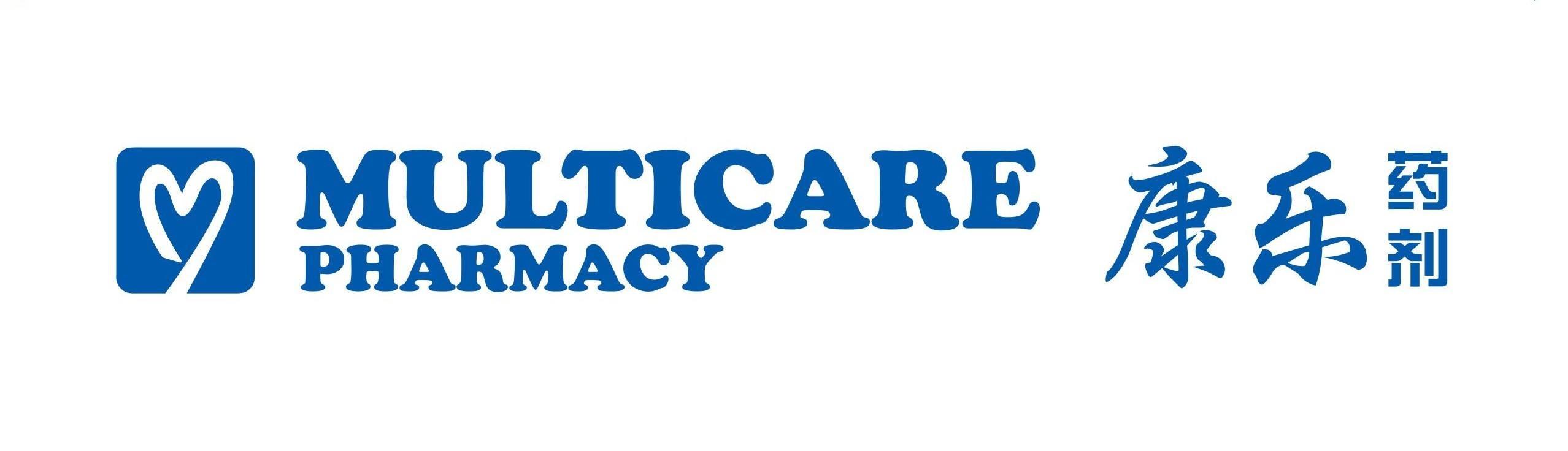 logo-multicare2