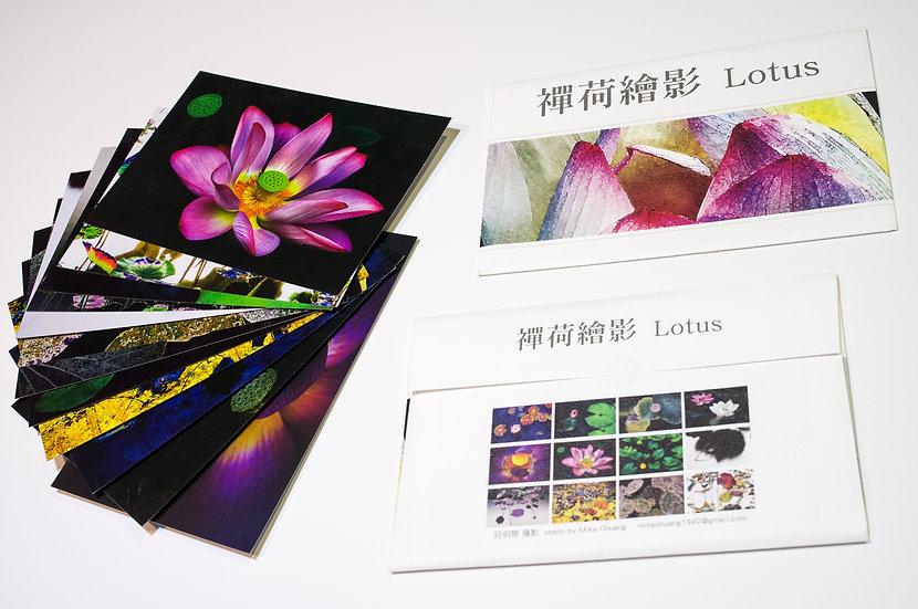禪荷繪影典藏卡 Lotus