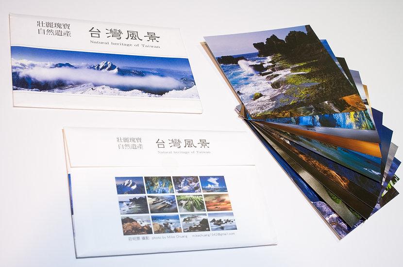 台灣風景典藏卡 - National heritage of Taiwan