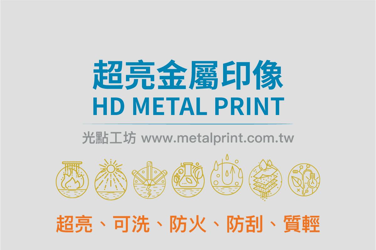 HD PRICE-07.jpg