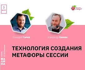 Рекламный слайд (2).jpg