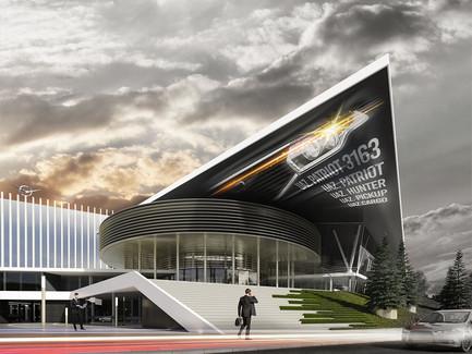 UAZ Center