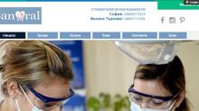 Новият ни сайт