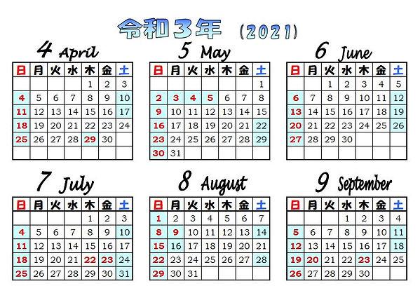 2021年本社カレンダー.JPG