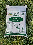 camel feed.jpg