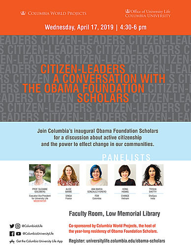 Obama Foundation Scholars Poster.jpg