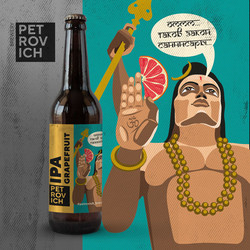 Petrovich_Brewery_IPAgrapefruit