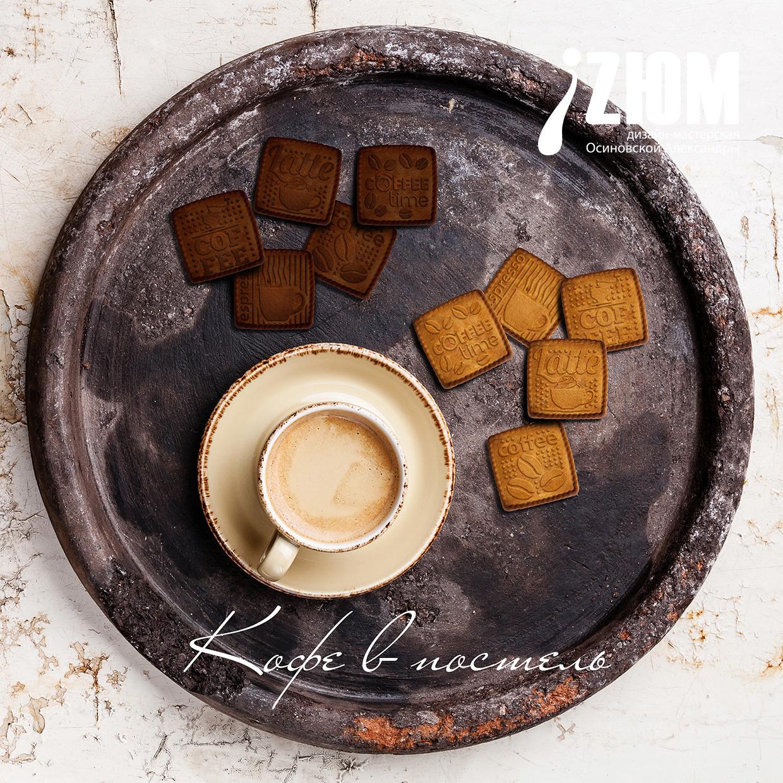 cookie_Coffee
