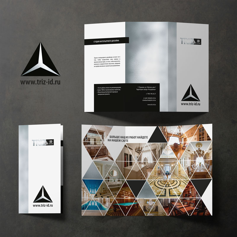TrizId_booklet