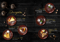 menu_Jajir3