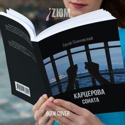 book_Karz2