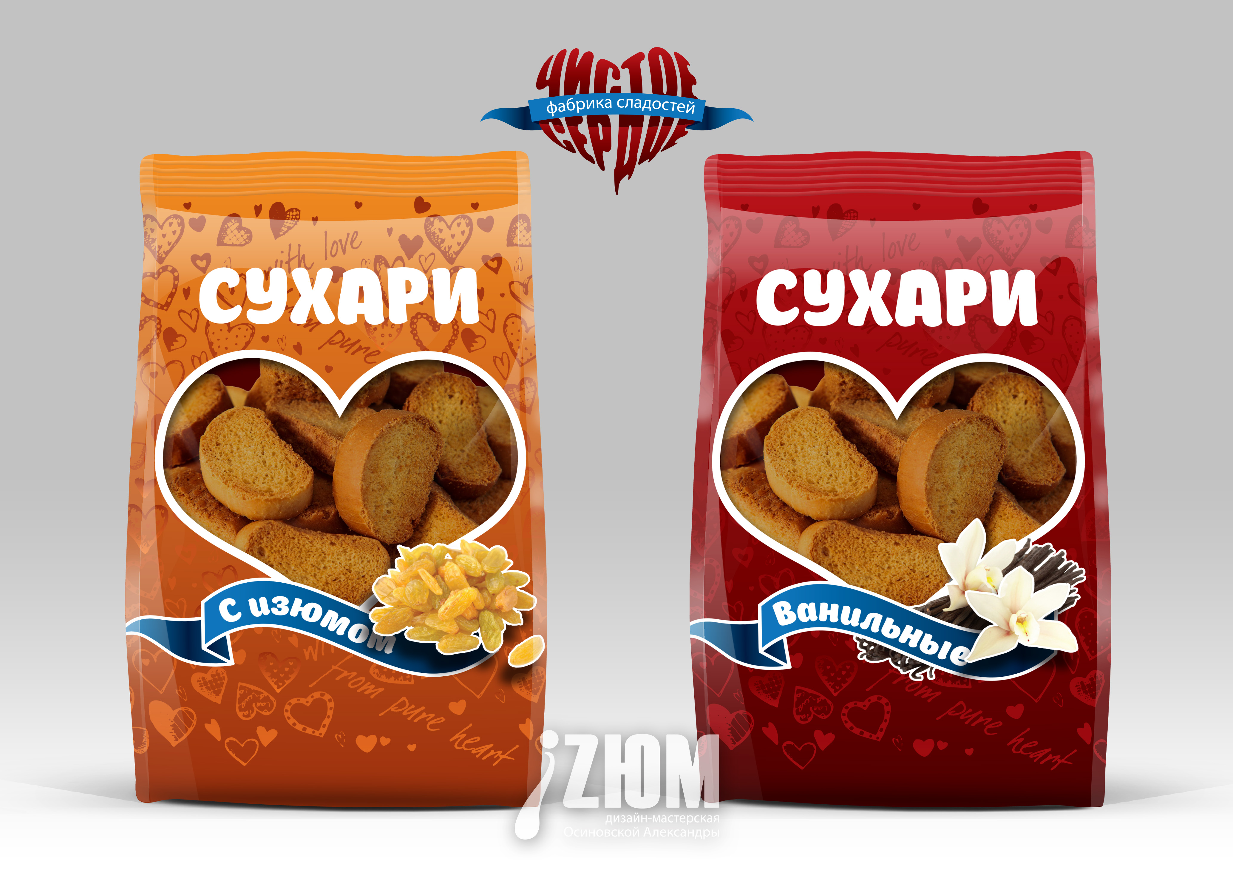 pack_Crackers